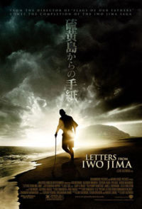 Letters From Iwa Jima poster