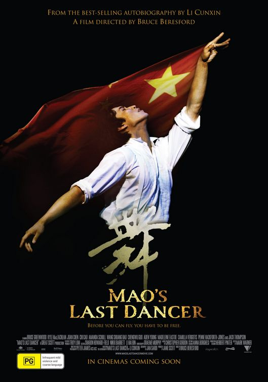 Mao's Last Dancer movie poster