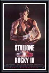 rocky 4 film review Boxing best picture sets underdog-hero standard drinking read common sense media's rocky review, age rating, and parents guide.