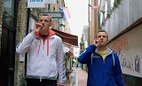The Young Offenders image